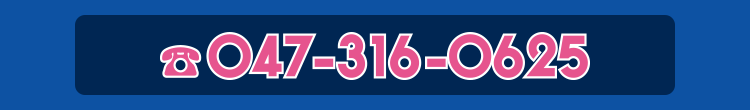 047-316-0625